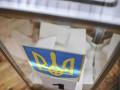 Накануне выборов ОТГ ЦИК напомнила о правилах агитации