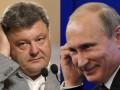 В ЕС отказались комментировать телефонный разговор Путина и Порошенко