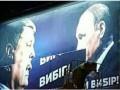 У Порошенко прокомментировали заклеивание Путина на бордах