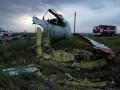 Нидерланды оплатят основные расходы по делу MH17