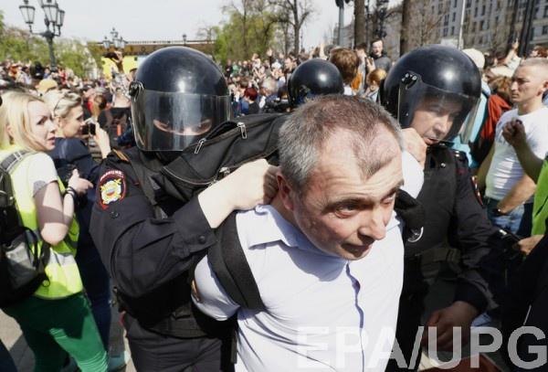 Украина отреагировала на массовые задержания протестующих в РФ