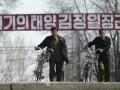 Жителям Северной Кореи полностью запретили пользоваться иностранной валютой