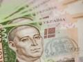 Минфин продал гособлигаций на пять миллиардов