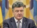 Выборы 2014: Порошенко поручил уделить особое внимание безопасности