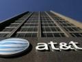 Сделка отменяется. Американский гигант AT&T решил не покупать конкурента за $39 млрд