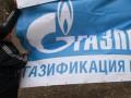 Финт Ямалом: российский эксперт назвал причину трубопроводных мечтаний Газпрома