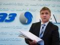 Нафтогаз скрывает условия контракта с Коболевым