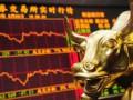 Финансовый обвал в Китае: какие последствия грозят миру?