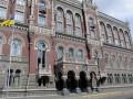 НБУ и банки договорились о реструктуризации валютных кредитов