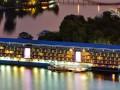 Фонд гарантирования продаст плавучий отель, принадлежавший банку Форум