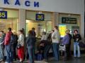 Украинцев заставят садиться в поезда с паспортом