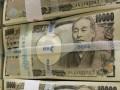 Японская экономика в октябре вернулась к дефляции