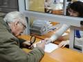13-я пенсия: Обещания перед выборами или реальная возможность