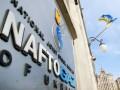 Газпрому предлагали помощь: Украина отвергла обвинения РФ в несанкционированном отборе газа