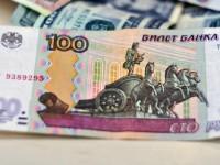 Российский рубль рухнул до минимума с декабря 2014 года