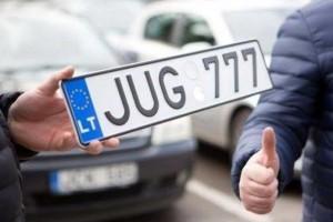 Полиция начала останавливать машины с еврономерами: Будут ли штрафовать