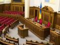 Антирекорд: В январе 22 депутата пропустили все заседания Рады