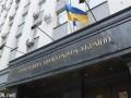 В Киеве произошел конфликт между сотрудниками ГПУ и НАБУ
