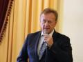 Во Львове побили почетного консула Бельгии