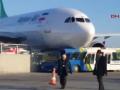 В Стамбуле иранский самолет при посадке врезался в ограждение аэропорта