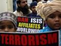 Террористы ИГ планируют атаки в Средиземноморье - СМИ