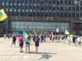 Запорожскую ОГА пикетируют
