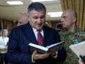 Суд отказался отстранить Авакова от должности