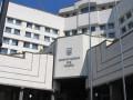Нардепы обратились в Конституционный суд из-за решения по автокефалии