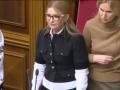 Юлия Тимошенко: Мы требуем референдум