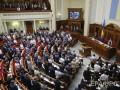 Оппозиционный блок зарегистрировал в Раде закон об оппозиции