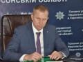 Стал известен самый криминальный город Украины
