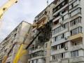 Взрыв на Позняках в Киеве: в доме начались работы по укреплению