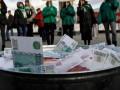 Курс рубля в России стремительно снижается
