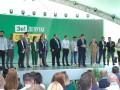 Партия Слуга народа обнародовала полный список кандидатов