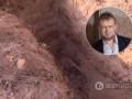 На Черниговщине из могилы выкопали гроб со священником