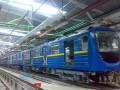 В 2013 году власти Киева хотят начать строительство четвертой ветки метро