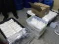 Под Киевом разоблачили крупный наркосиндикат