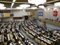 В РФ предложили Украине вступить в Союзное государство России и Беларуси