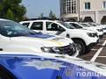 На Ривненщине полицейским вручили ключи от 23 служебных авто Renault Duster