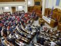 В Раде предложили заменить Беларусь как площадку для мирных переговоров