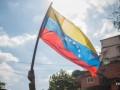 В Перу обрушилась стена отеля: 15 погибших