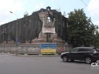 Полиция остановила строительные работы в усадьбе XIX века в Киеве