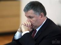 Комитет Верховной Рады рассмотрел постановление об увольнении Авакова