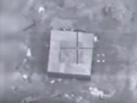 Появилось видео атаки на ядерный реактор в Сирии