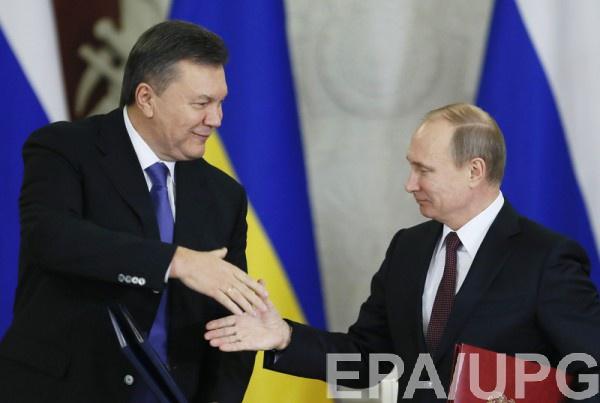 ГПУ: Янукович напосту президента «сдавал» нацбезопасность Украинского государства винтересах Российской Федерации