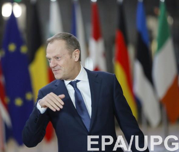 Туск попрощался с украинцами в должности главы Евросовета