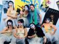 DAKH DAUGHTERS устроят зрелищное шоу в Киеве