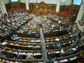 Цифра дня: Выборы в Раду обойдутся бюджету в 986 млн грн