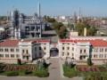 Эксперт: Новый владелец Металлиста получит контроль над Укрнафтой, лишив сырья НПЗ Коломойского