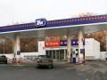 Покупатель сети заправок Роснефти зарегистрировал нового трейдера